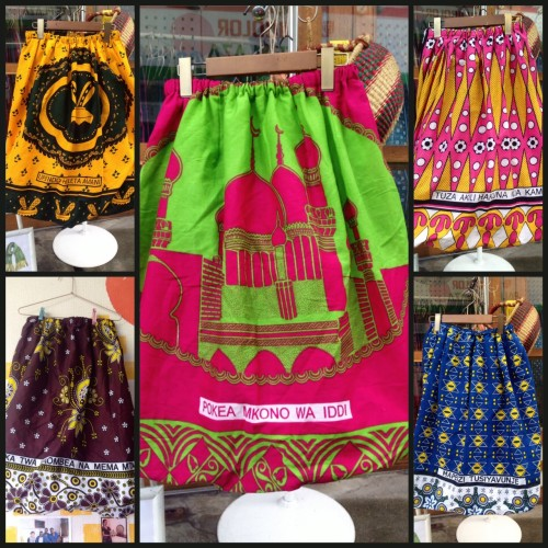 カンガのバルーンスカート
