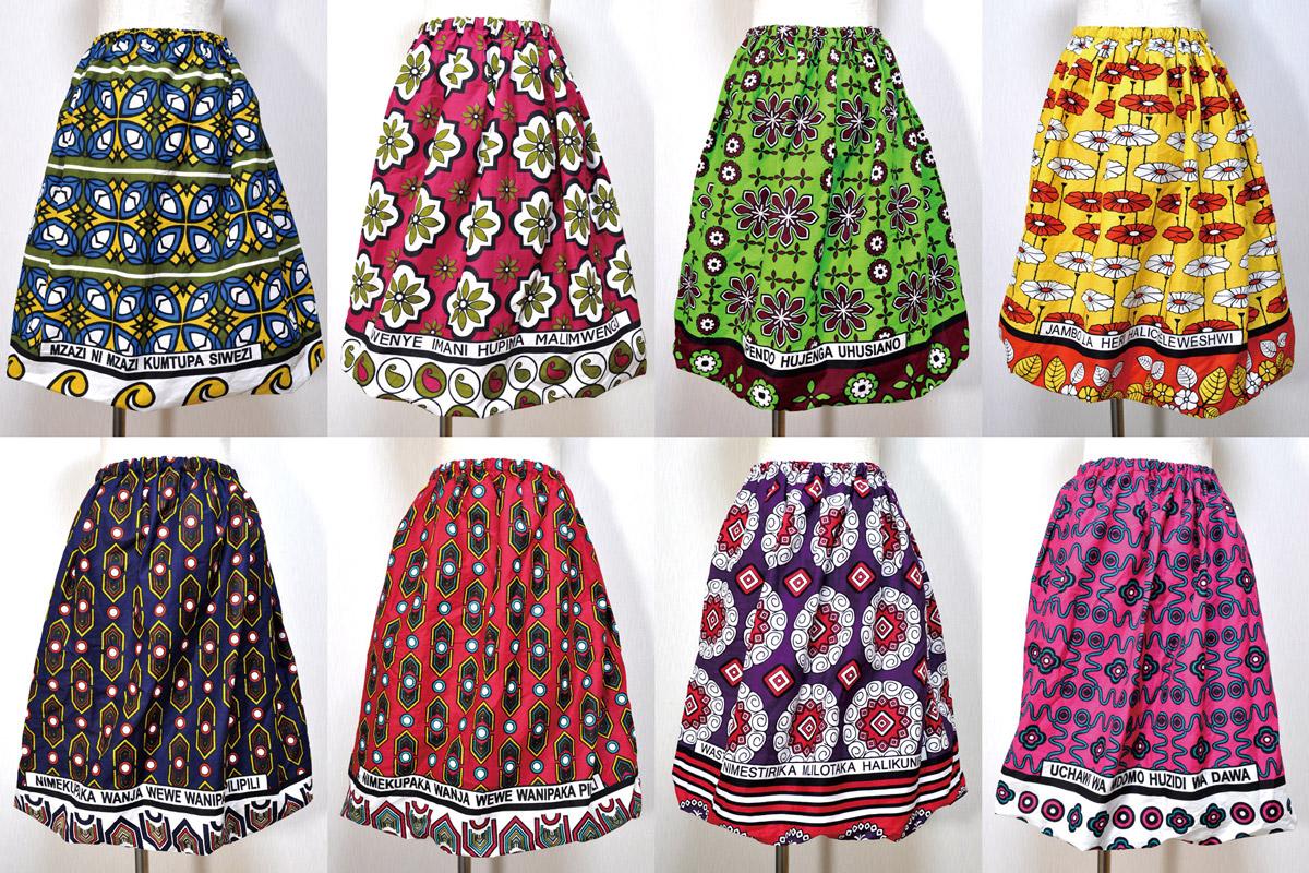 オンラインショップに掲載予定のバルーンスカート