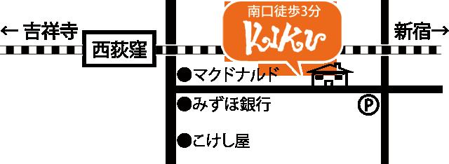 梅田洋品店Pop-upショップ開催地「KIKU」